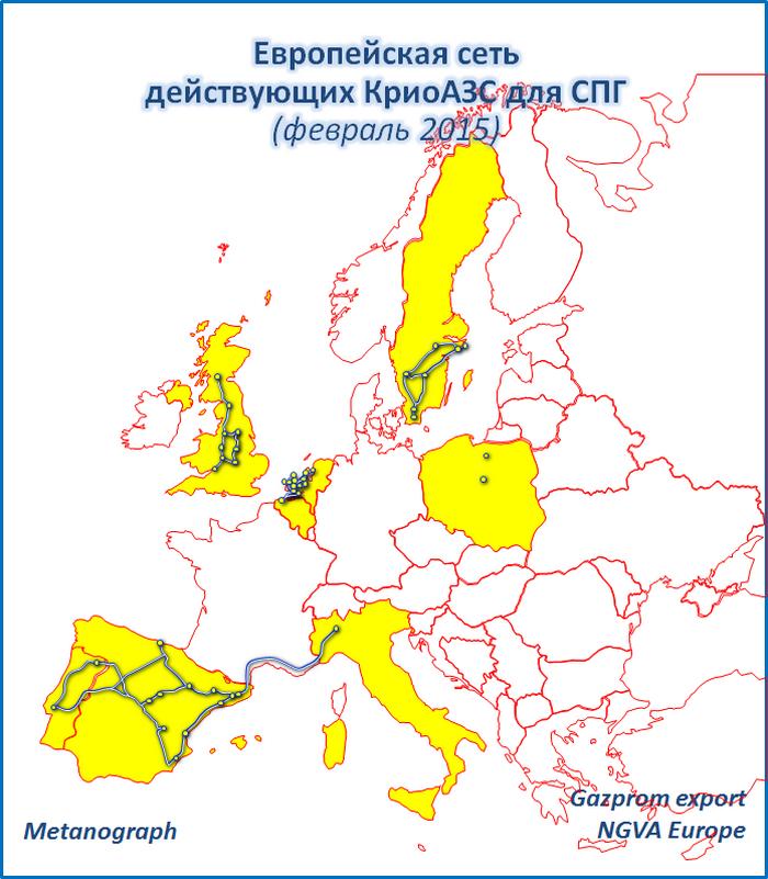 LNGmapEur (1)