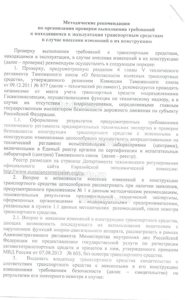 _Страница_2