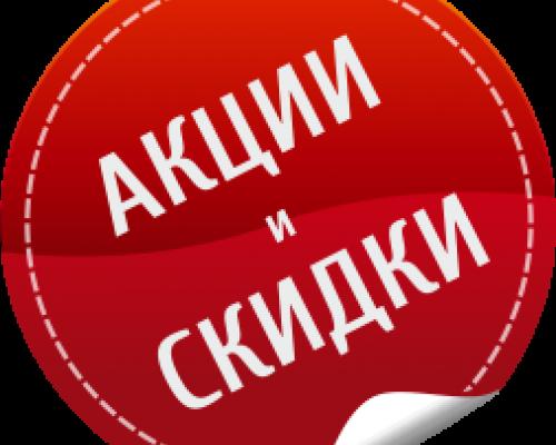 kisspng-net-d-price-discounts-and-allowances-artikel-produ-detskymir-twitter-5bf93295045265.2976493415430580690177